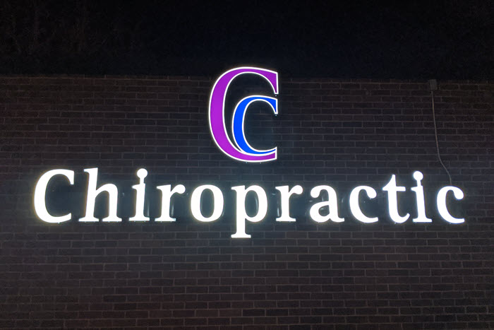 The Collyard Chiropractic Clinic (at night)